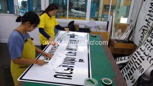 ป้ายแนะนำทั่วไป น.2 สนง.กกต.จว.เชียงราย ECT-Chiang Rai (สำนักงานคณะกรรมการการเลือกตั้งประจำจังหวัดเชียงราย)