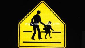ป้ายสัญลักษณ์ คนจูงเด็ก ขนาด 60 x 60 เซนติเมตร ห้างหุ้นส่วนจำกัด สำเภาทองการโยธา