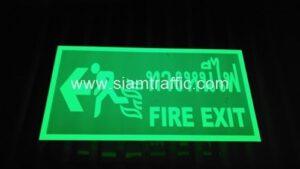 ป้ายทางหนีไฟ FIRE EXIT รหัส ST48 ขนาด 20 x 40 เซนติเมตร บริษัท อักษรโสภิตการพิมพ์ จำกัด